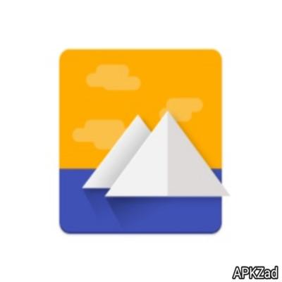 تحميل تطبيق ايسلاند 2021 Island APK