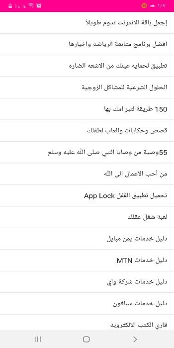 ob2whatsapp apk download