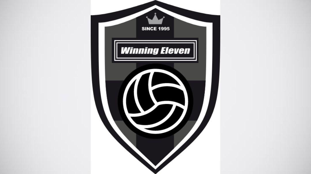 we 2020 – winning eleven
